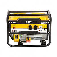Генератор бензиновый PS 33, 3,3 кВт, 230В, 15л, ручной стартер// Denzel, 946834, фото 1