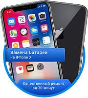Замена аккумулятора (батареи) iPhone X