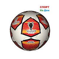 """Футбольный мяч ЛЧ """"Madrid 2019"""" кожаный (оранжевый)"""