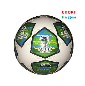 """Футбольный мяч ЛЧ """"Мадрид 2019"""" кожаный (зеленый)"""