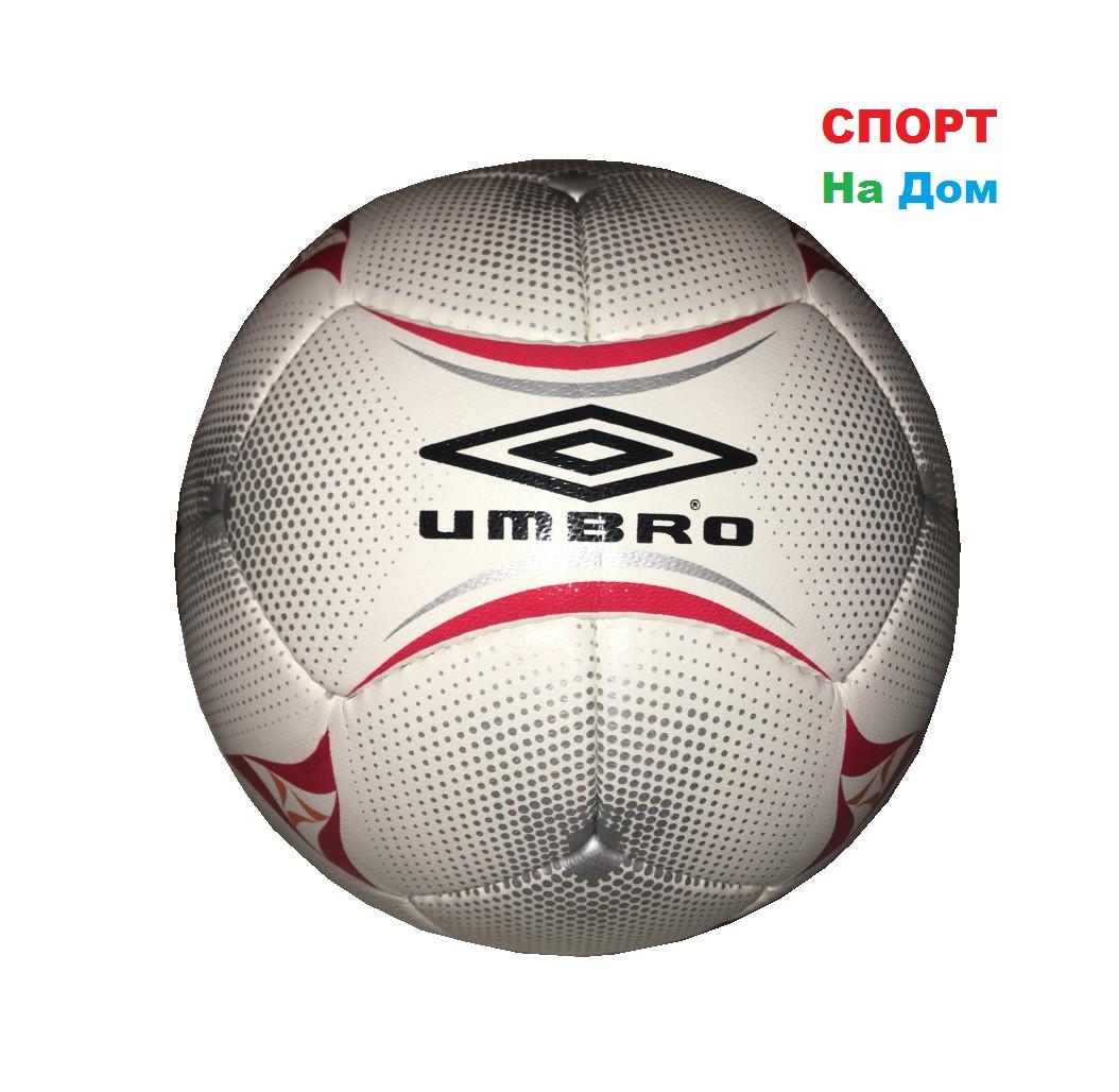 Мяч футбольный кожаный UMBRO (5 размер)