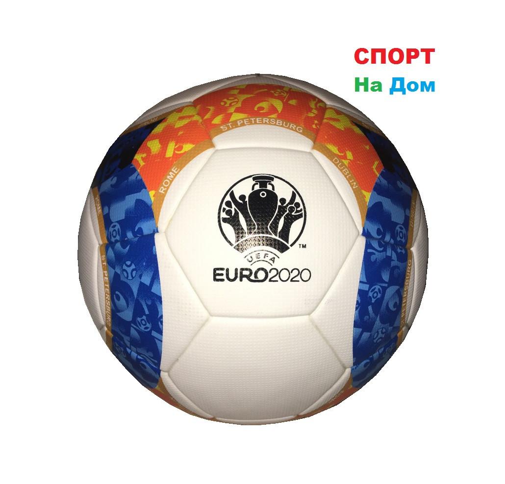 Футбольный мяч 5 размер UEFA EURO 2020