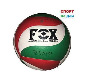 Мяч волейбольный FOX Official King Lega 2012 - 2016