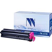 NV Print NV-CF411AC Magenta лазерный картридж (NV-CF411AC)