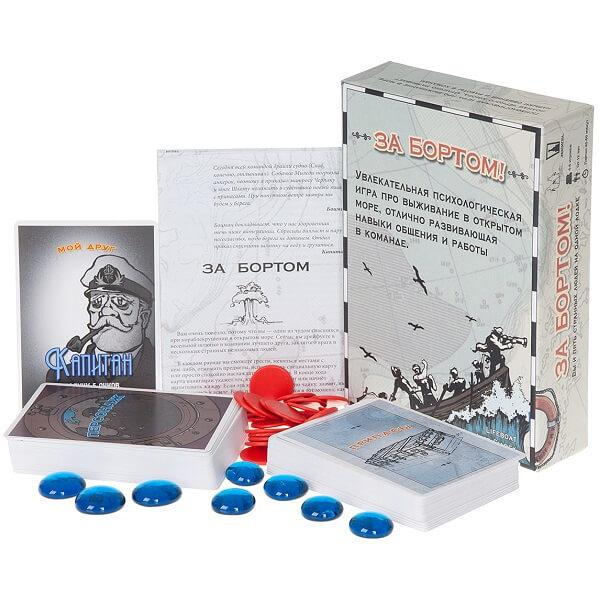 Magellan Настольная игра За бортом (Life boat)