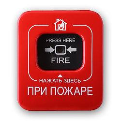 Астра - 45 А извещатель адресный пожарной, ручной, работа с ППКОП Астра сериия 4-проводный питание