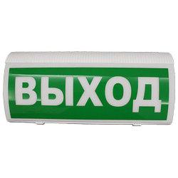 ВОСХОД-Р 12В  Оповещатель пожарный световой адресный радиоканальный