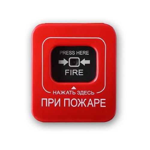 Астра - 4511 извещатель пожарый ручной, радиоканальный