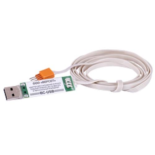 ВС-USB  USB адаптер для прибора