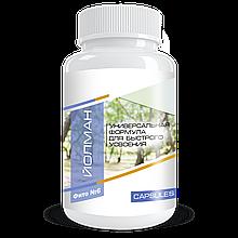 Йолман №6 - капсулы для снижения холестерина