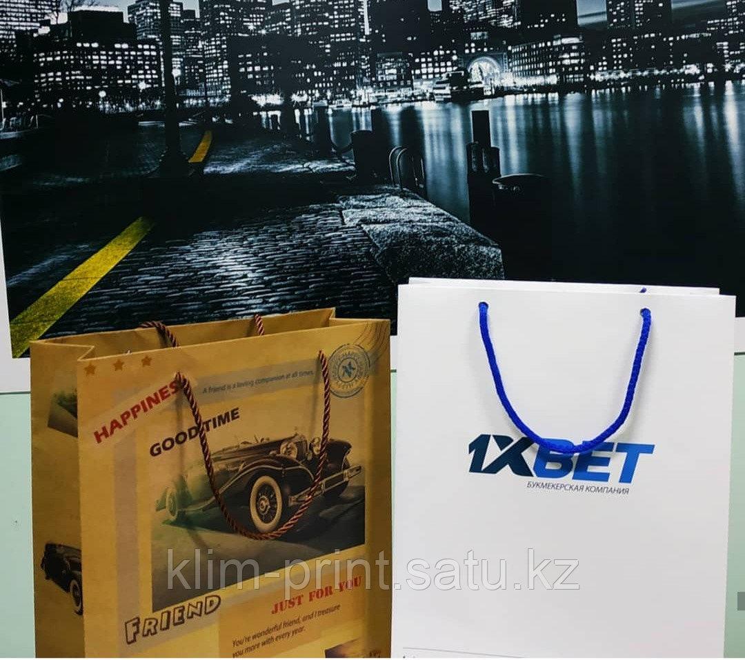 Бумажные пакеты,изготовление бумажных пакетов, изготовление , печать пакетов в Алматы