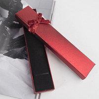 Коробочка подарочная под браслет/часы/цепочку 'Сияние', 214 (размер полезной части 20,5х4см), цвет красный