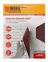 Шлифлист на бумажной основе, P 2000, 230 х 280 мм, 5 шт, латексный, водостойкий Denzel