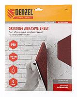 Шлифлист на бумажной основе, P 80, 230 х 280 мм, 5 шт, латексный, водостойкий Denzel