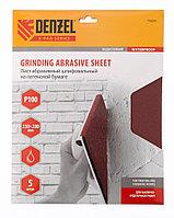 Шлифлист на бумажной основе, P 100, 230 х 280 мм, 5 шт, латексный, водостойкий Denzel