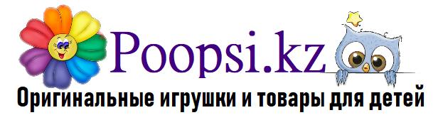 Интернет магазин игрушек poopsi-toys.kz