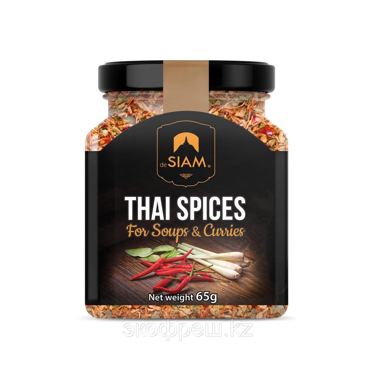 Тайская приправа deSiam для супов и карри, 65гр