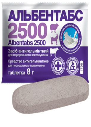 Альбентабс-2500, фото 2