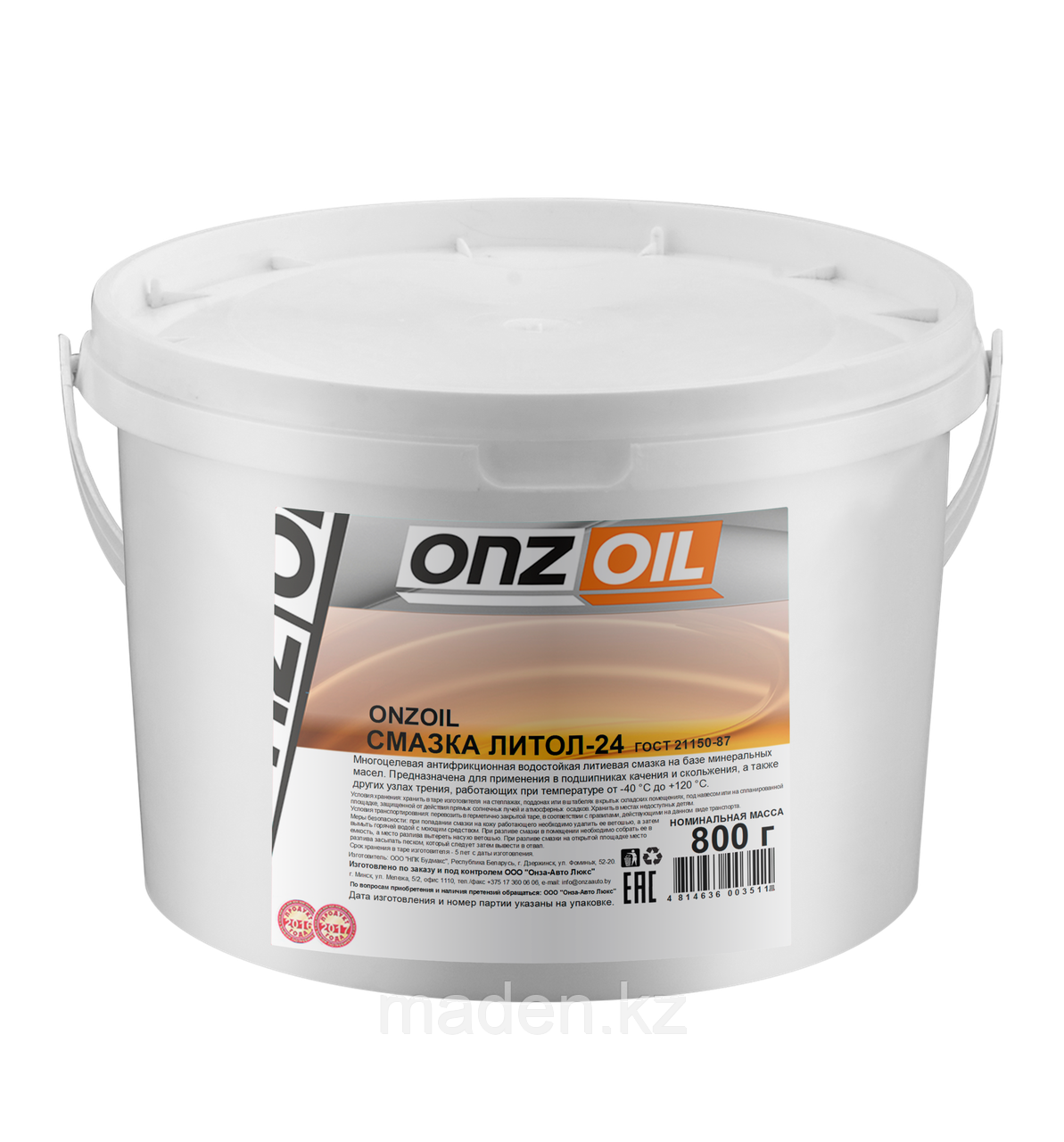 Смазка ONZOIL Литол-24 0.8кг