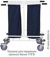 Тележка для перевозки грязного белья ТПГБ (РОССИЯ)