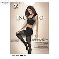Колготки женские INCANTO Active Body 70 den, цвет чёрный (nero), размер 5