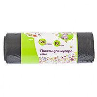 Пакеты для мусора 120 л х 10 шт, серые, Россия Elfe