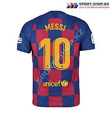 Форма Барселоны (Barcelona MESSI) - Детская сезон 19/20