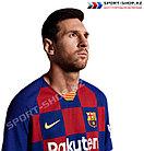 Форма Барселоны (Barcelona MESSI) - Детская сезон 19/20, фото 4