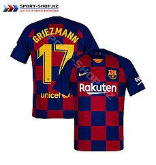 Форма Барселоны (Barcelona GRIEZMANN) - Детская сезон 19/20