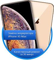 Замена аккумулятора iPhone XS Max (Айфон) в Алматы
