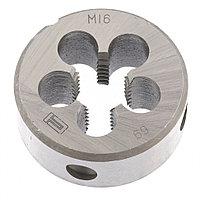 Плашка М16 х 2 мм Сибртех