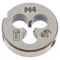 Плашка М4 х 0,7 мм Сибртех