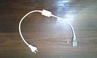 Сетевой шнур для диодных лент 5050 220 вольт, фото 3