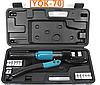 Пресс  гидравлический ручной YQK-70
