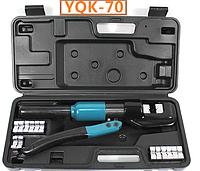 Пресс  гидравлический ручной YQK-70, фото 1
