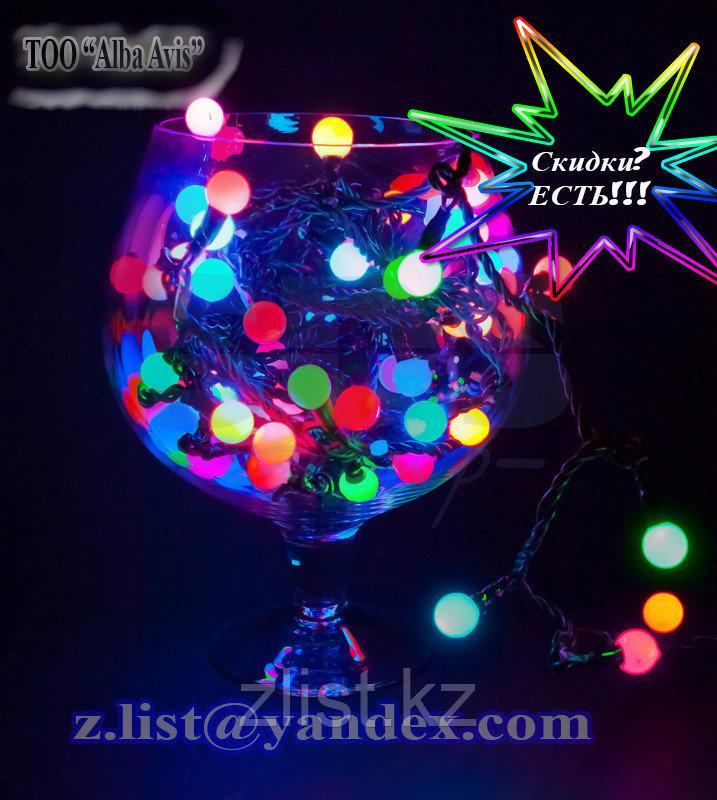 """Гирлянды светодиодные, новогодние, уличная гирлянда  LED гирлянда """"Шарики 15 мм"""""""