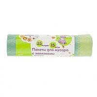 Пакеты для мусора с завязками 35 л х 15 шт, зеленые, Россия Elfe