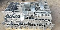 Кронштейны для алюминиевых конструкции