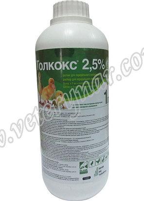 Толкокс 2,5% 10 мл кокцидиостатик, фото 2