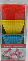 Силиконовая форма для выпечки. 12 шт в упаковке