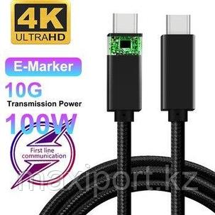 Type-c to Type-c кабель 100watt 10gbps скоростной Thunderbolt 3, фото 2