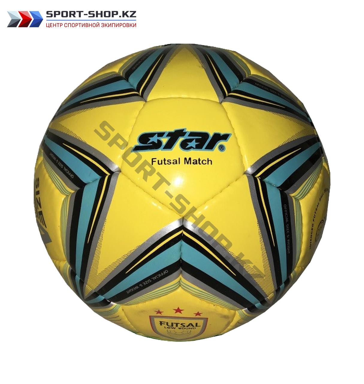 Футзальный мяч Star FB 524-05