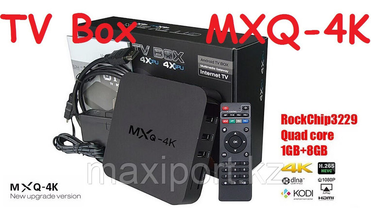 Smart tv Android TV Box MXQ 4K приставка, фото 2
