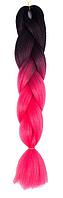 Канекалон черно-розовый 65 см, косы для плетения