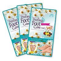 Peeling Foot Care Pack- Пилинг носочки