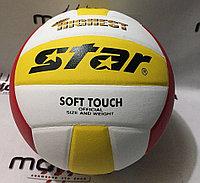 Мяч волейбольный Star New Highest Soft Touch