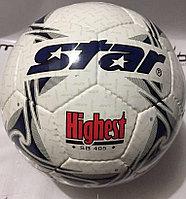 Мяч волейбольный Star Highest SB-405