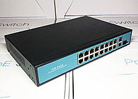 Неуправляемый POE коммутатор OK-6218GE-SFP с оптическим интерфейсом SFP