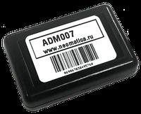 GPS трекер ADM007
