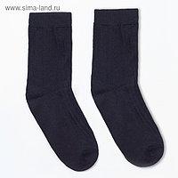 Носки мужские тёплые, цвет тёмно-синий, размер 25